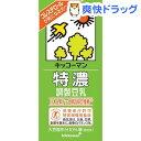キッコーマン 特濃調製豆乳(1L*6本入)