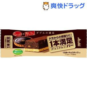 チョコタルト