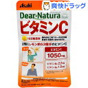 【訳あり】ディアナチュラスタイル ビタミンC 60日分(120粒)【Dear-Natura(ディアナチュラ)】[ビタミンc サプリ サプリメント ビタミンC配合]