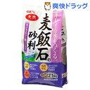 麦飯石の砂利(2.5kg)[熱帯魚 アクアリウム 砂利]