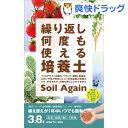 トヨチュー ソイルアゲイン くり返し何度でも使える培養土(3.8L)【トヨチュー】