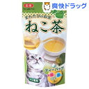 ねこ茶(8袋入)[猫 お茶]