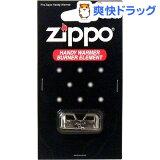 カイロ/ZIPPO(ジッポ) 交換用バーナー(1コ入)【ZIPPO(ジッポ)】