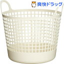 スカンジナビア ラウンドバスケット SCB-1 ホワイト(1コ入)【スカンジナビア】