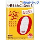 シュガーカット顆粒 ゼロ(1kg)【シュガーカット】[エリスリトール 1kg ダイエット食品]【送料無料】
