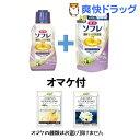 【企画品】薬用ソフレ しっとり入浴液 ホワイトフローラル 本...