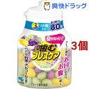 噛むブレスケア アソート(80粒入*3個セット)【ブレスケア...