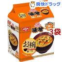 日清 お椀で食べるカップヌードル 味噌(3食入*3袋セット)【カップヌードル】