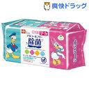 ドナルド&デイジー ノンアルコール 除菌シート 日本製 パラベンフリー(60枚入 3コパック)