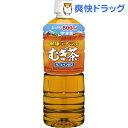 健康ミネラルむぎ茶(600mL*24本入)【送料無料】