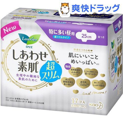 花王F系列超薄敏感肌日用卫生巾17片装