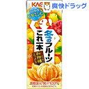 カゴメ 冬のフルーツこれ一本 和柑橘ミックス(200mL*12本入)