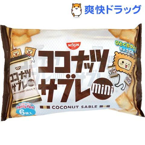 ココナッツサブレミニ ファミリーパック(6袋入)