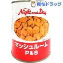 N&D マッシュルーム缶(850g)【正栄(ShoEi)】