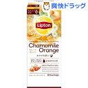 楽天爽快ドラッグリプトン ヘルシースタイル カモミールオレンジ ティーバック(10袋入)【リプトン(Lipton)】