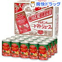 デルモンテ トマトジュース(160g*20本入)【デルモンテ】
