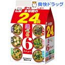 永谷園の24食のおみそ汁(24食入)[味噌汁 インスタント]