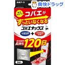 コバエナックス ゴミ箱用(1コ入)【白元アース】