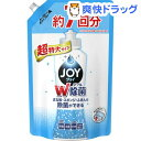 除菌ジョイ コンパクト 食器用洗剤 超特大 つめかえ用(1065ml)【stkt10】【ジョイ(Joy)】