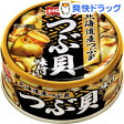 ホテイフーズ つぶ貝味付(90g)