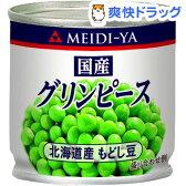 野菜の缶詰・瓶詰