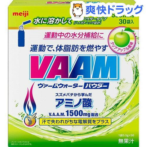 ヴァームウォーター パウダー クリアアップル(5.5g*30袋入)【ヴァーム(VAAM)】