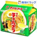 チャルメラ 塩ラーメン(5食入)【チャルメラ】[インスタントラーメン]