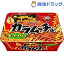 一平ちゃん夜店の焼そば カラムーチョホットチリ味(1コ入)【一平ちゃん】