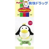 Petio 柔术吗玩具企鹅(1个入)【Petio(Petio)】[狗 玩具][ペティオ やわらかトイ ペンギン(1コ入)【ペティオ(Petio)】[犬 おもちゃ]]