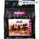 アサヒ むぎ茶 1L用バッグ(56包入)