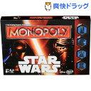 【在庫限り】スター・ウォーズ フォースの覚醒 モノポリー(1セット)【送料無料】
