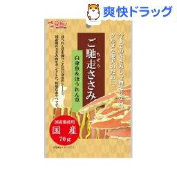 ご馳走ささみ 白身魚&ほうれん草(70g)