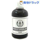プラントオイル アプリコットカーネルオイル(70mL)【生活の木 プラントオイル】[アロマオイル]