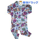 仮面ライダーエグゼイド シャツパジャマ ライトパープル 110cm 42835(1枚入)【送料無料】