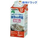 キャティーマン ネコちゃんの牛乳 幼猫用(200mL)【キャティーマン】[ミルク 子猫 仔猫]