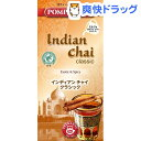 ポンパドール インディアンチャイ クラシック ティーバッグ(10包)【POMPADOUR(ポンパドール)】[紅茶]