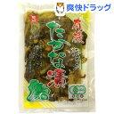 【訳あり】有機 きざみたかな漬(180g)