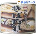 【訳あり】梅田食品 そばたれ缶詰(225g)