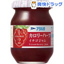 【訳あり】アヲハタ カロリーハーフ イチゴジャム(170g)【アヲハタ】