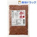 オーサワの有機赤米(国内産)(250g)【オーサワ】