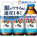 キューピーコーワiドリンク(100ml*3本入)【キューピー...