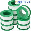 GAONA これエエやん シールテープ 5m GA-KD012(10個)