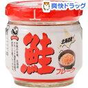 ハッピーフーズ 北海道産鮭フレーク(50g)