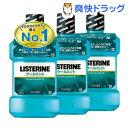 薬用リステリン クールミント(1L 3コセット)【LISTERINE(リステリン)】