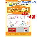 おからの猫砂 大粒(6L*4コセット)【送料無料】