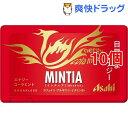 ミンティア エナジーコーラミント(50粒*10コセット)【MINTIA(ミンティア)】