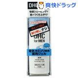 DHC 薬用シェービングジェル(140mL)【HLSDU】 /【DHC】[シェービングジェル dhc]