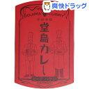 【週末限定セール★12/7 13:00迄!】堂島カレー ビーフ ハヤシ 250g(250g)