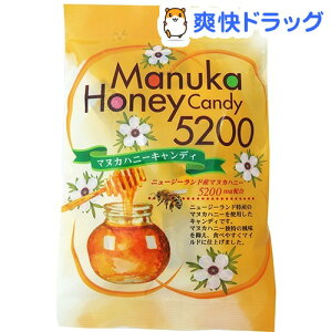 マヌカハニーキャンディ5200(80g)