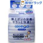 ウルトラQ水 バスマット L ブルー(1枚入)【ウルトラQ水】【送料無料】